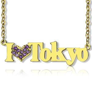 18K Gold Plated I Love You Name Necklace with Heart Birthstone