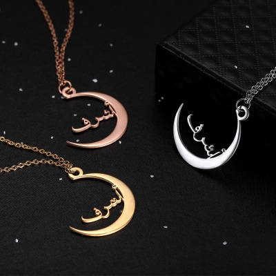 Arabic Name Moon Necklace