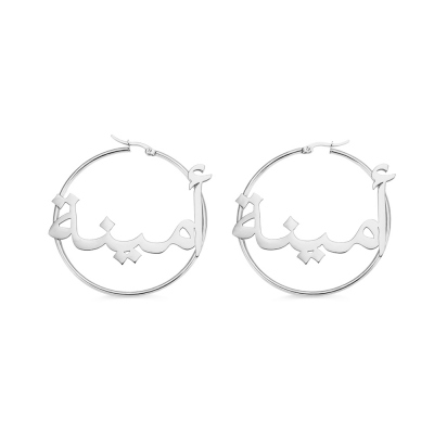 Personalized Arabic Hoop Name Earrings Stainless Steel