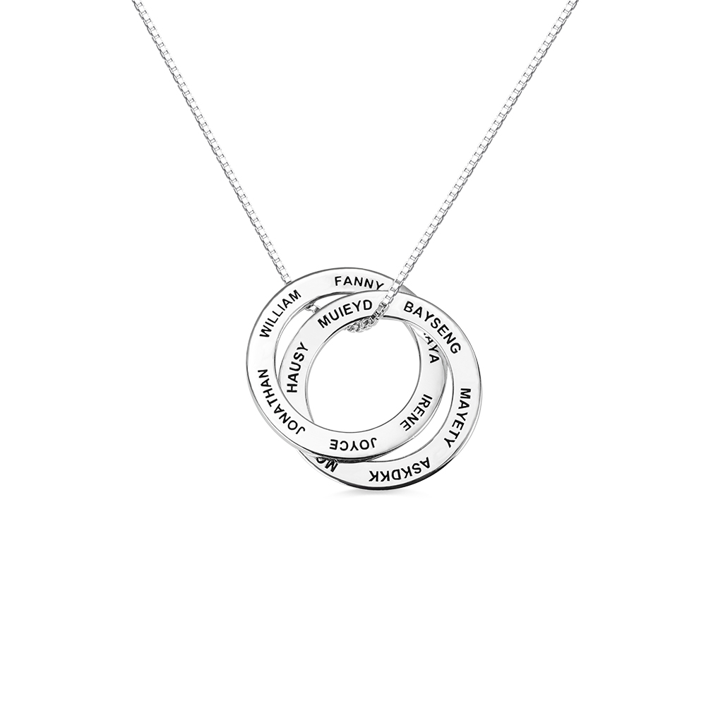 Personalized Engraved Russian Ring Necklace