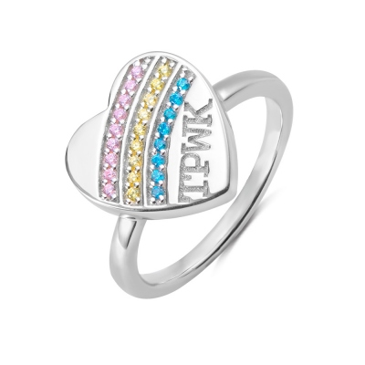 Personalized TPWK Rainbow Birthstone Ring