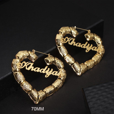 Personalized Bamboo Heart-Shaped Earrings