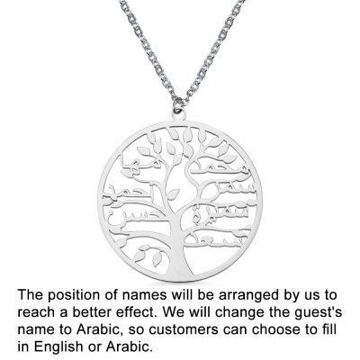 Sterling Silver Personalized Family Tree Arabic Name Necklace