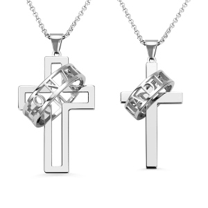 Personalized Couple Symbol of Faith Cross Necklace with Halo Ring