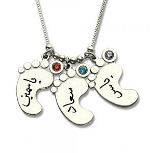 Personalized Arabic Mother's Birthstone Necklace with 3 Baby Feet