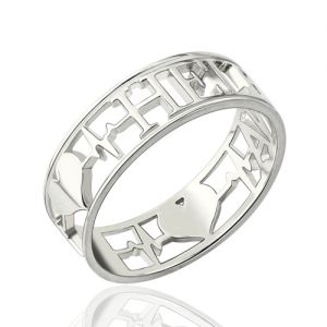 Heartbeat Ring with Name for Her Sterling Silver
