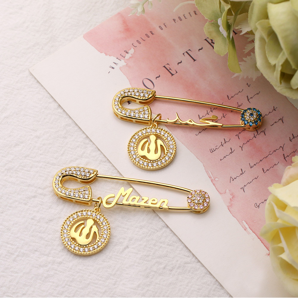 Arabic or English Name Pin for Baby