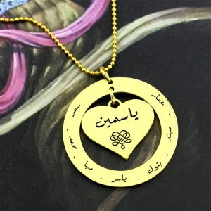 Personalized Heart Arabic Name Necklace