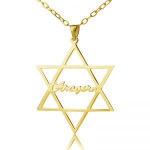 Gold Plated Silver Hexagram Name Necklace